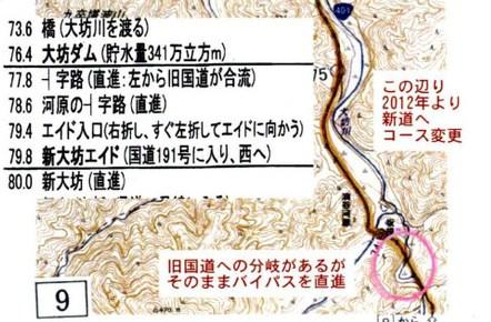 Map_damu