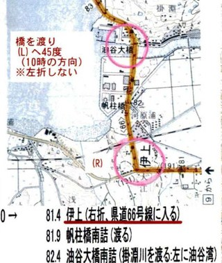 Map_igami_2