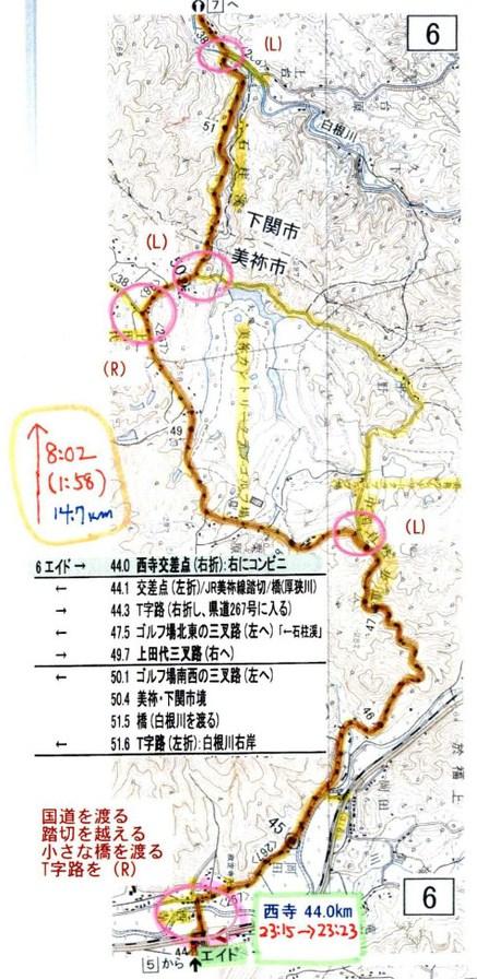 Map_nisidera