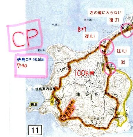 Map_tawara