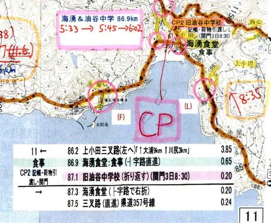 Map_umiwaki