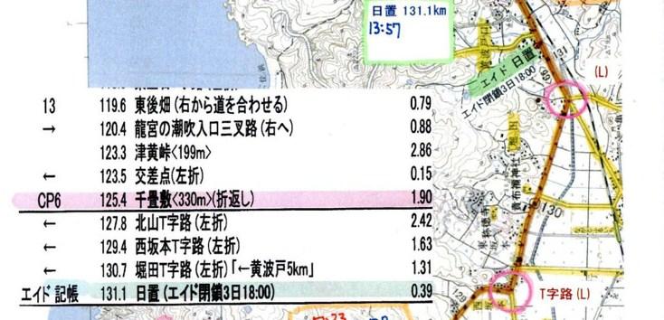 Map_hiki
