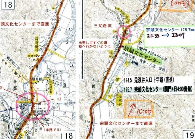 Map_mune
