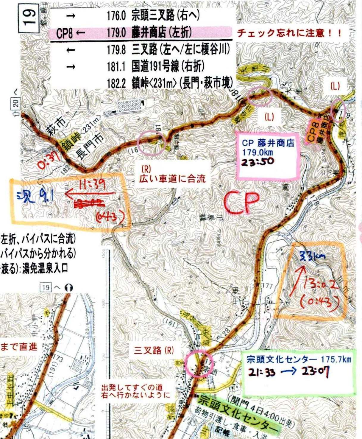 Map_munehujii