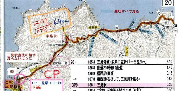 Map_santama