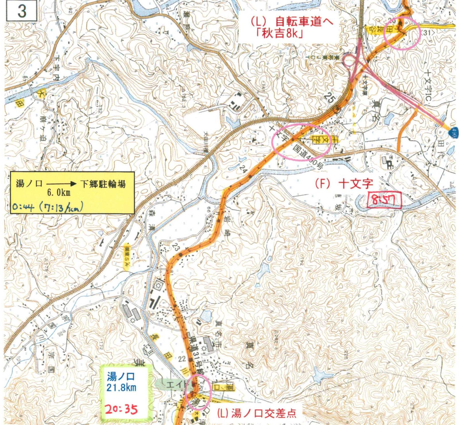 Map_juumonji