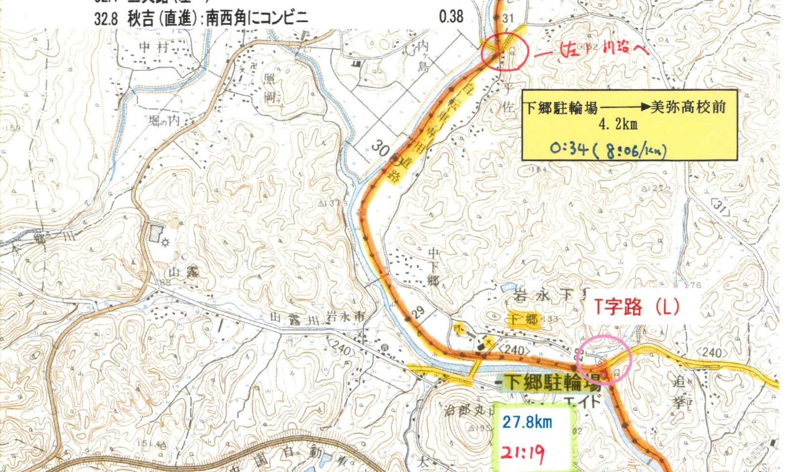 Map_simogou
