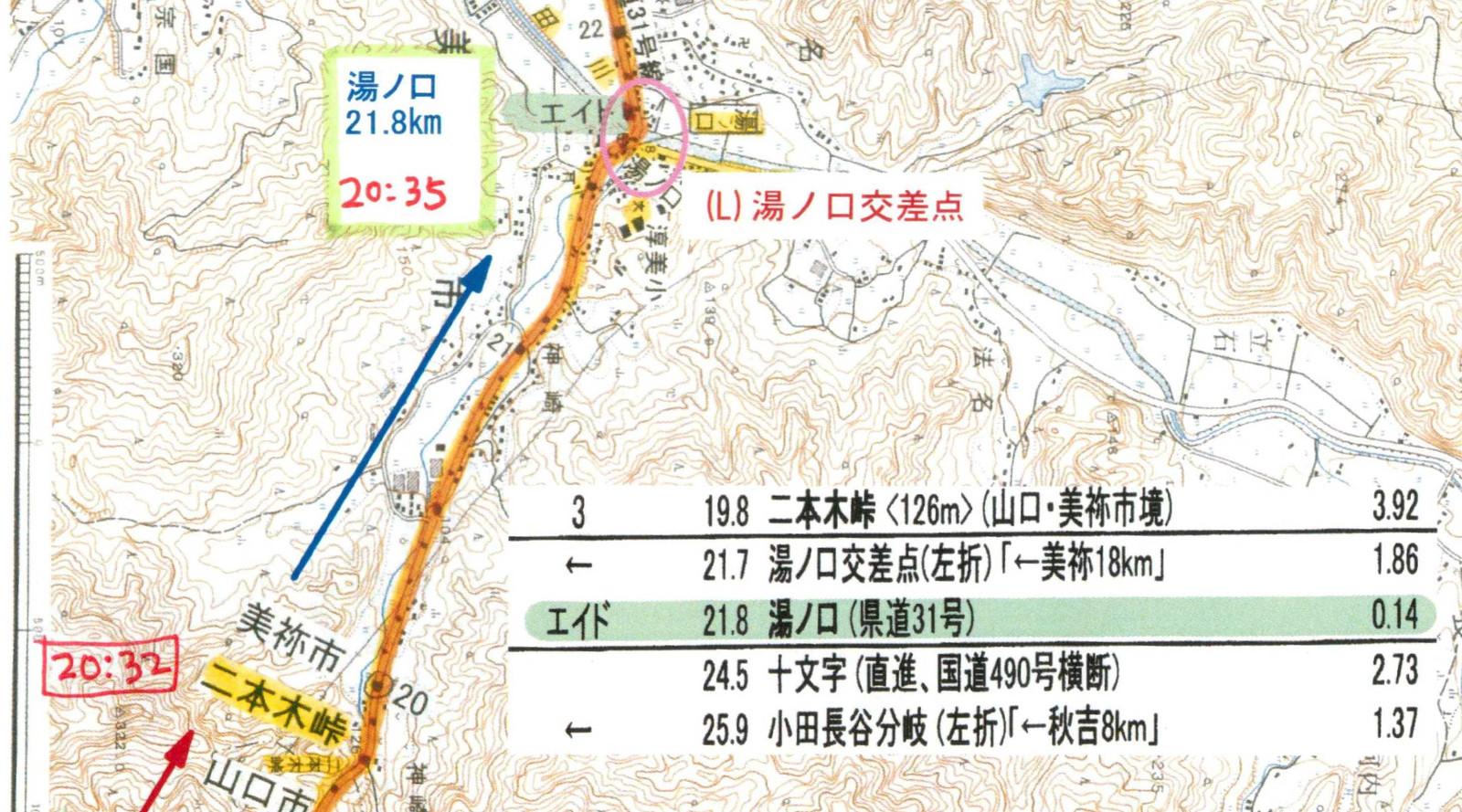 Map_yunokuti